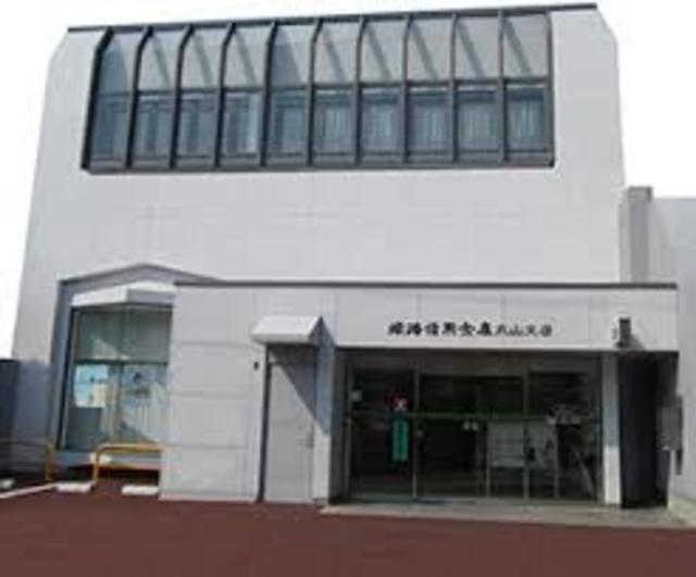 姫路信用金庫丸山支店
