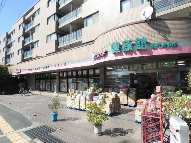 ニシイチドラッグ健康館豊中赤阪店