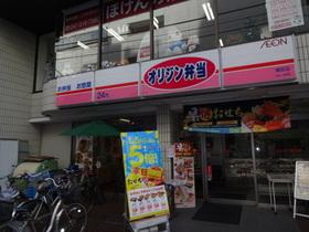 オリジン弁当浦安店