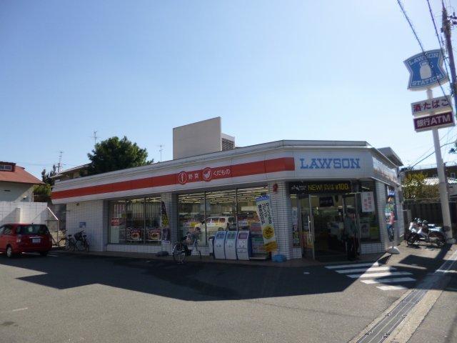 ローソン豊中上野東店