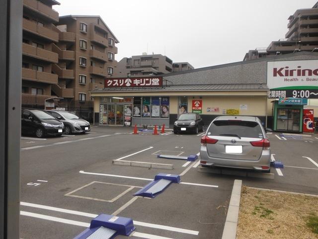 キリン堂魚崎郷店