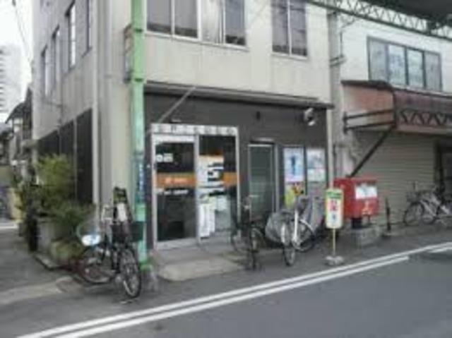 神戸和田崎郵便局