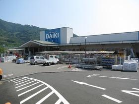 DCMダイキ保内店