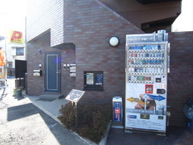 すぐタバコと飲料の自動販売機があります♪