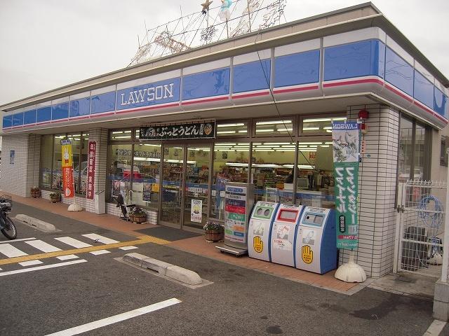 ローソン池田新町店