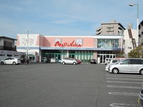マルナカ高須店