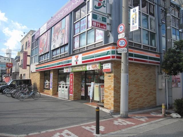 セブンイレブン大阪四貫島2丁目店