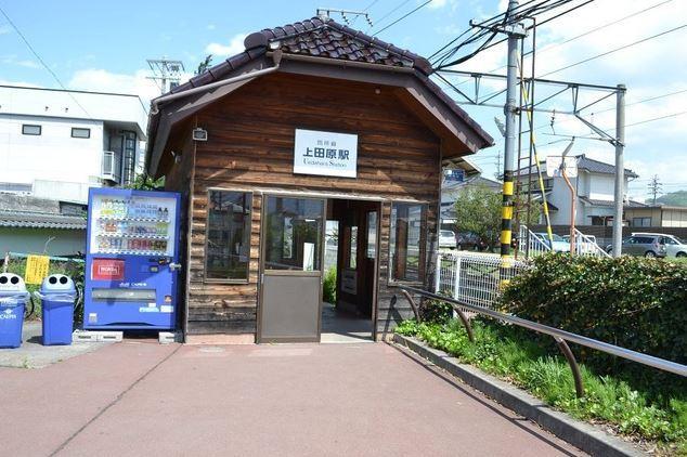 上田原駅(上田電鉄 別所線)