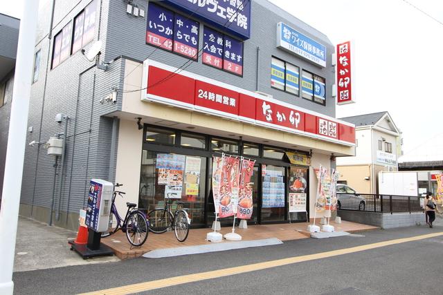 なか卯東船橋店