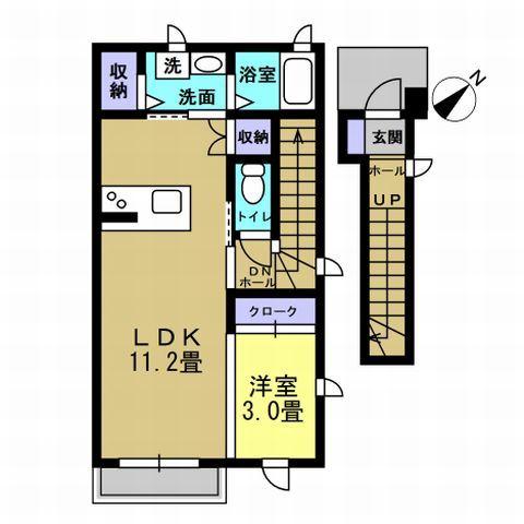 1LDK LDK11.2 洋3