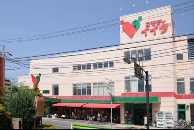 コモディイイダ滝野川店