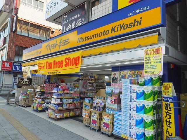 マツモトキヨシ浦安南口駅前店