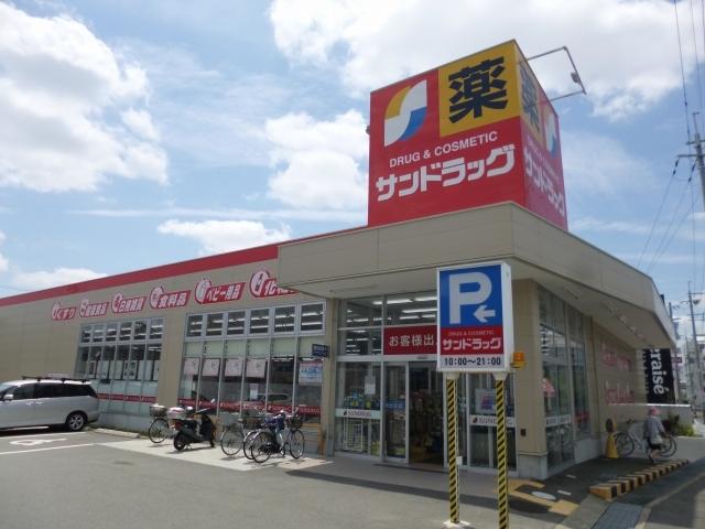 サンドラッグ豊中上野店