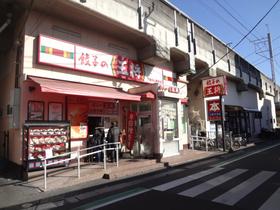 餃子の王将下総中山駅前店