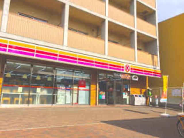 サークルK神戸上沢駅前店
