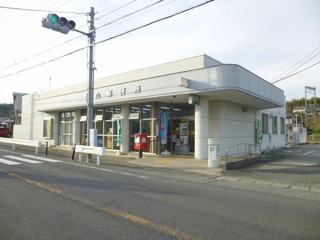 白山郵便局
