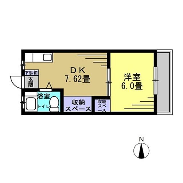 DK7.6 洋6