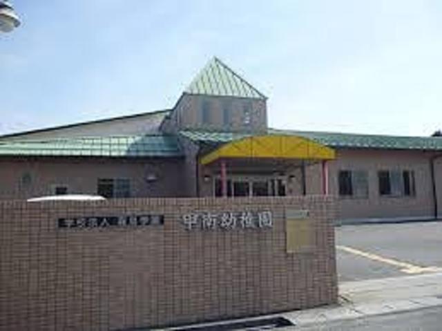 甲南幼稚園