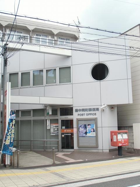 岡町郵便局