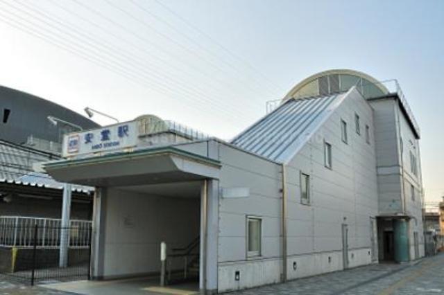 安堂駅(近鉄 大阪線)