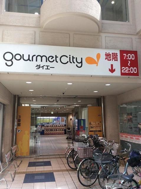 ダイエーグルメシティ新長田店