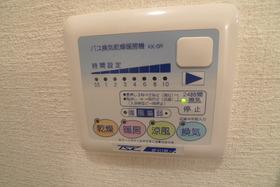 ハイム東大井�U 105号室