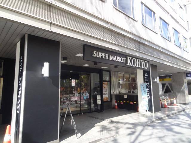 コーヨー南船場店