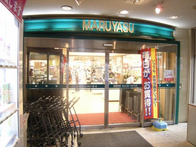 スーパーマルヤス井高野店