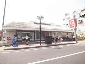 千葉銀行実籾支店