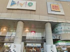 ABC MART赤羽ビビオ店