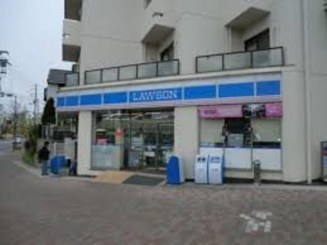 ローソン岡本3丁目店