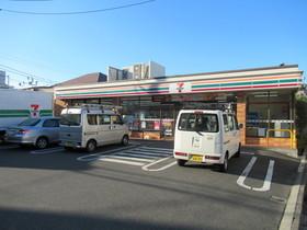 セブンイレブン石神井町7丁目店