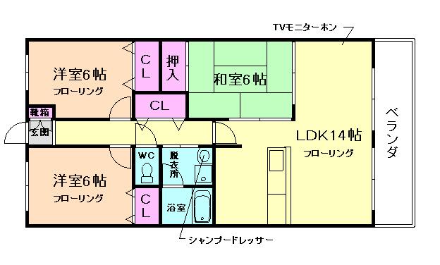 大阪府豊中市長興寺南4丁目(3LDK ...