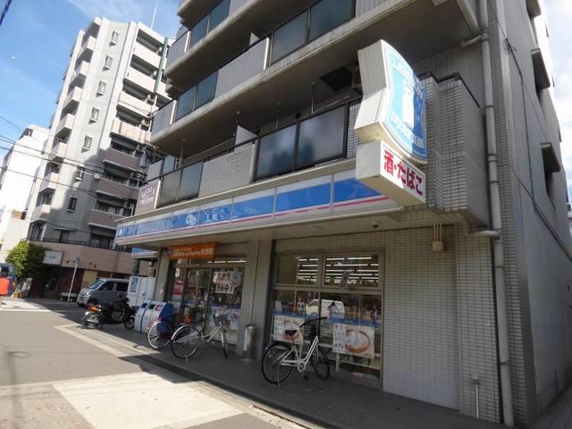 ローソン東中本3丁目店