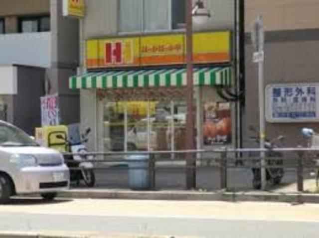 ほっかほっか亭須磨白川台店