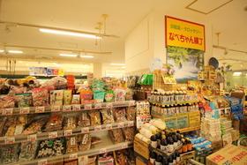 なべちゃん横丁小岩店