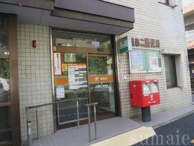 北豊島二郵便局