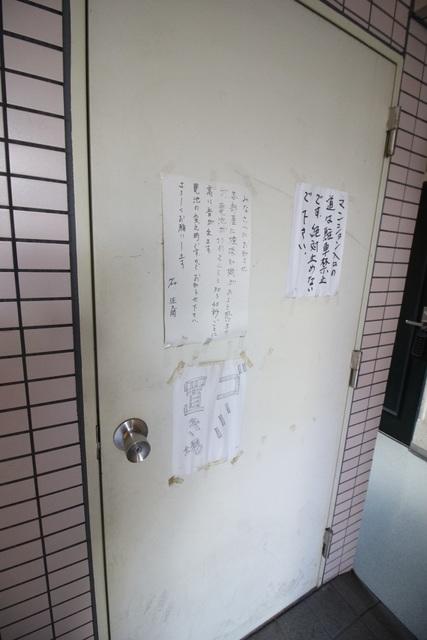 マツモトキヨシ船橋夏見店