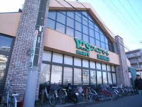 Ysマート東船橋店