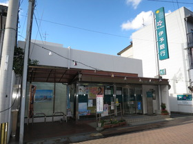 伊予銀行長浜支店