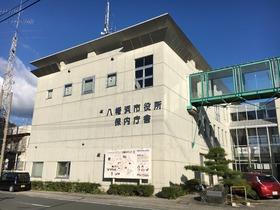 八幡浜市役所保内庁舎