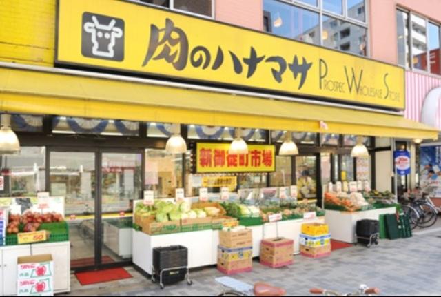 肉のハナマサ小石川店