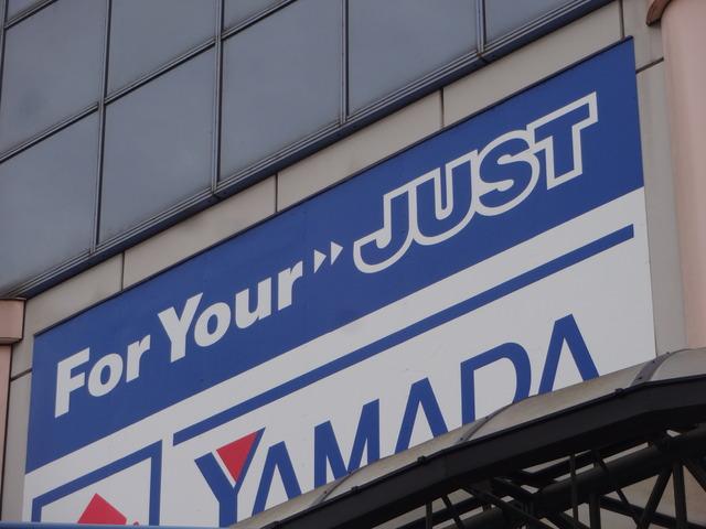 ヤマダ電機新浦安店