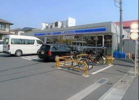 ローソン練馬田柄二丁目南店