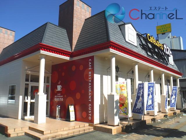 ガスト久留米中央店