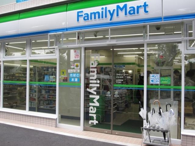 ファミリーマート鹿浜二丁目店