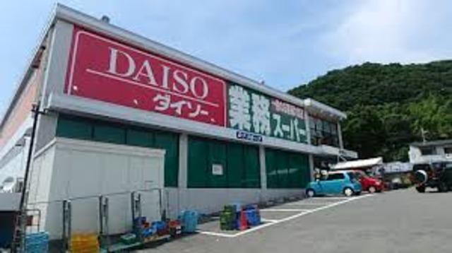 ザ・ダイソー神戸箕谷店