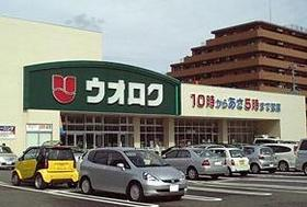 http://image.rentersnet.jp/26f659cff49e09717472910d2de690bc_property_picture_958_large.jpg_cap_ウオロク神道寺店