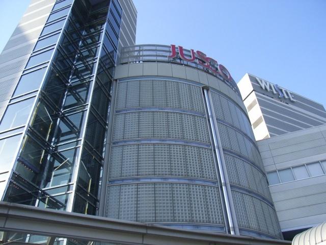 イオン野田阪神店