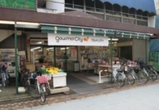 グルメシティ豊島団地店